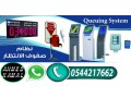 anthm-sfof-alantthar-0544217662-small-5