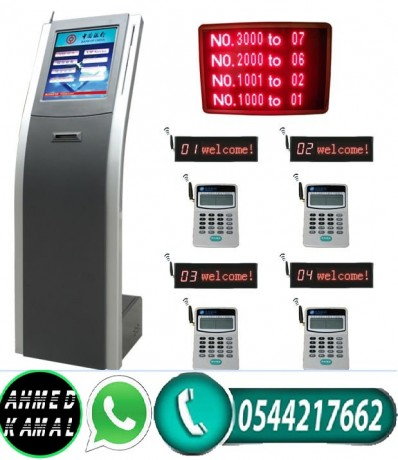anthm-sfof-alantthar-0544217662-big-4