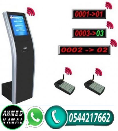 anthm-sfof-alantthar-0544217662-big-2