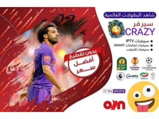 حصل الان علي اقوي سيرفر Iptv في الوطن العربي السرفر الشهير Crazy tv