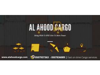 شحن من الإمارات إلي السعودية 971507937363+-971507836089+