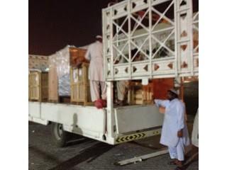 شحن اثاث و اغراض و سيارات من الامارات الي مدن السعودية 971507836089+