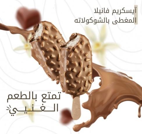 afdl-msmm-basaaar-rkhysh-jda-big-4
