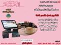 kashyrat-alsobr-markt-oalkofy-shob-small-0