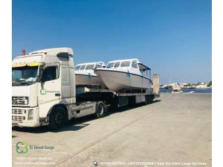 شحن من الإمارات إلي المملكة العربية السعودية و إلي كل دول الخليج 971507836089+