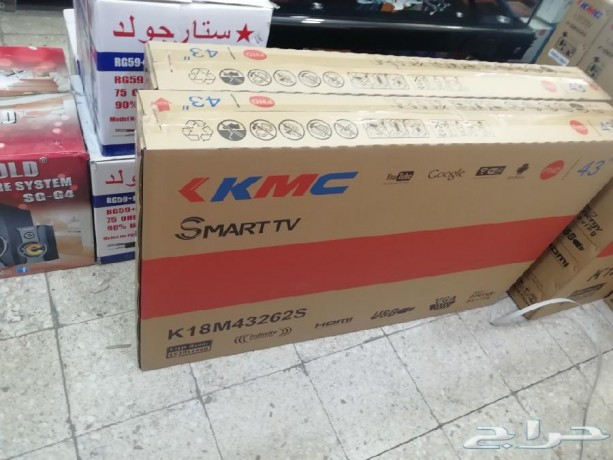 shashat-tlfzyon-smart-thky-tosyl-mjany-jdyd-big-9
